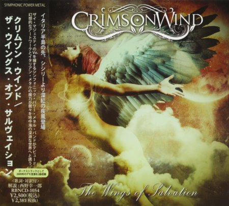 Crimson Wind - The Wings Of Salvation [Limited + Japanese Edition] (2011)