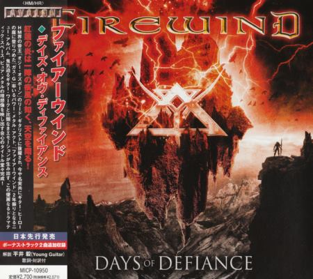 Firewind - Days Of Defiance [Limited + Japanese Edition] (2010)
