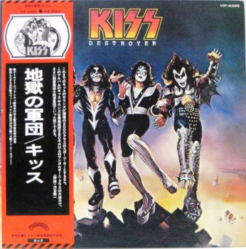 Kiss - Destroyer 1976 (Vinyl Rip 24/192)