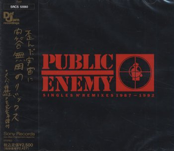 Public Enemy-Singles N' Remixes 1987-1992 (Japan Edition) 1992