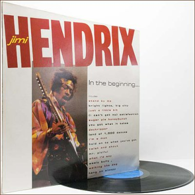 Jimi Hendrix - In The Beginning (1984) (Vinyl)