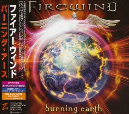 Firewind - Burning Earth [Japanese Edition] (2003)
