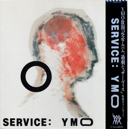 Yellow Magic Orchestra - Service [Alfa Records, Jap, LP, (VinylRip 24/192)] (1983)