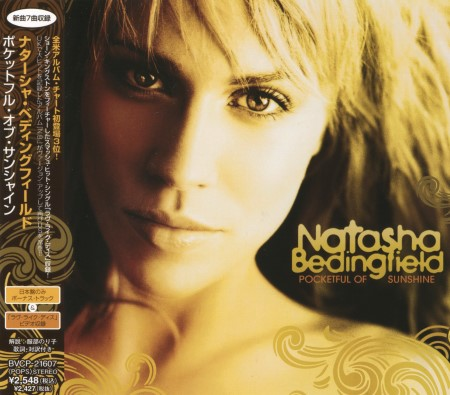 Natasha Bedingfield - Pocketful Of Sunshine [Japanese Edition] (2008)