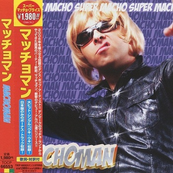 Machoman - Super Macho (Japan Edition) (2006)
