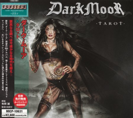 Dark Moor - Tarot [Limited Edition + Japanese Edition] (2007)