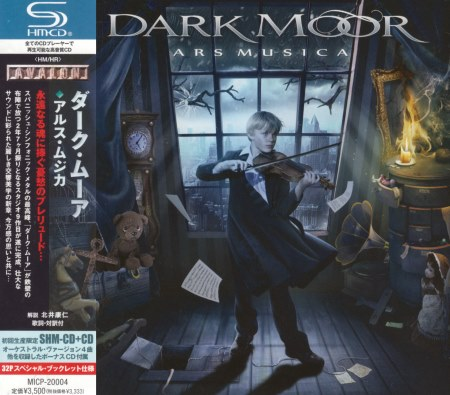 Dark Moor - Ars Musica [Limited Edition + Japanese Edition] (2013)