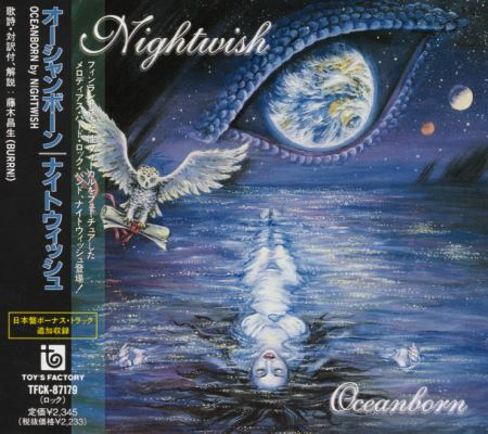 Nightwish - Oceanborn [Japanese Edition] (1999)