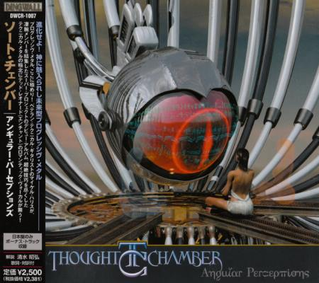 Thought Chamber - Angular Perceptions [Japanese Edition] (2007)