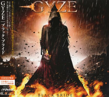 Gyze - Black Bride [Japanese Edition] (2015)
