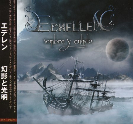 Edhellen - Sombra Y Anhelo [Japanese Edition] (2011) [2013]