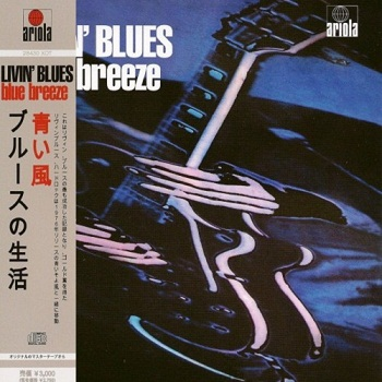 Livin' Blues - Blue Breeze (Japan Edition) (2009)