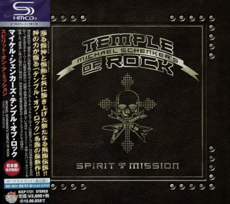 Michael Schenker's Temple Of Rock - Spirit On A Mission [Japanese Edition] (2015)