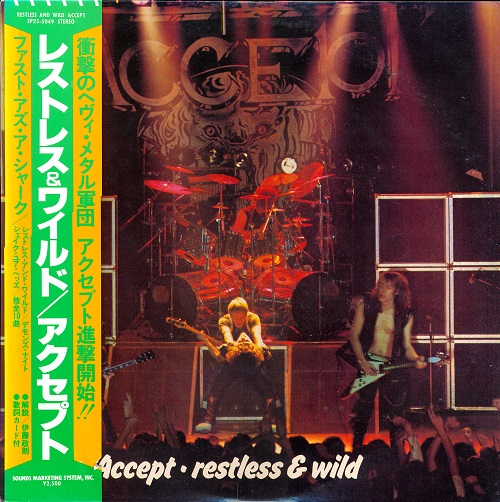 Accept - Restless And Wild [SMS Records, Jap, LP, (VinylRip 24/192)] (1982)