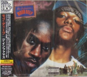 Mobb Deep-The Infamous (2007 Japan Remastered) 1995