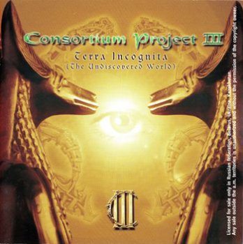 Consortium Project III - Terra Incognita (The Undiscovered World) [2003]