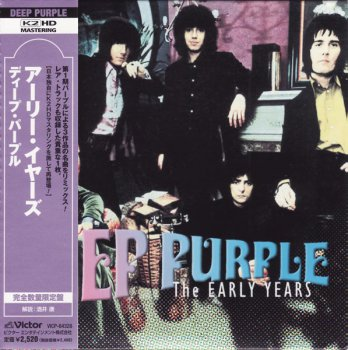 Deep Purple - The Early Years (2004) [Japanese Edition, 2008]