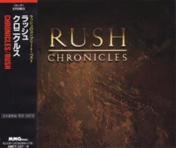 Rush - Chronicles  (1990) [2CD, Japanese Edition]