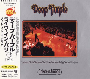 Deep Purple - Made In Europe (1976) [Japanese Edition, 1996]