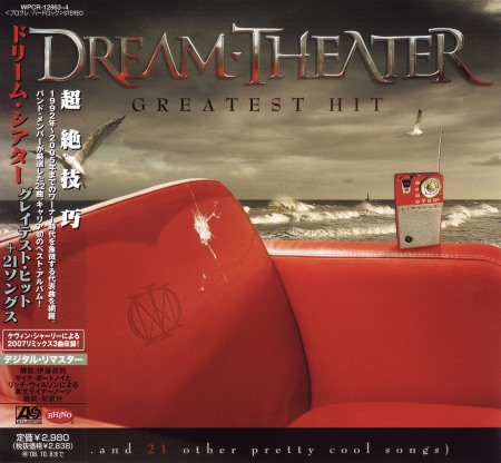 Dream Theater - Greatest Hit (...and 21 Other Pretty Cool Songs) (2CD) [Japanese Edition] (2008)