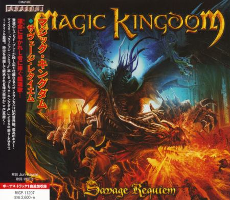 Magic Kingdom - Savage Requiem [Japanese Edition] (2015)