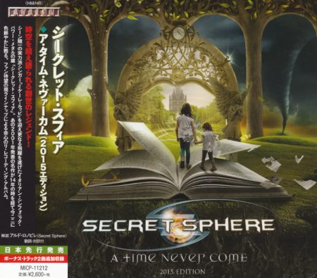 Secret Sphere - A Time Never Come [Japanese Edition] (2015)
