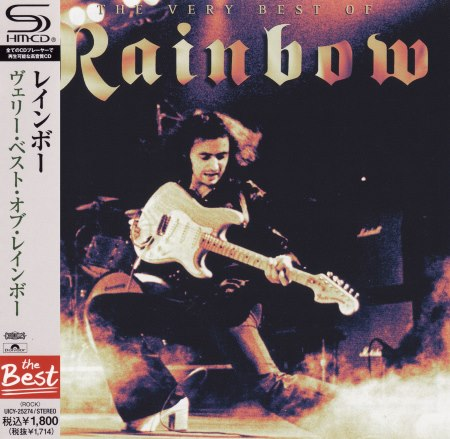 Rainbow - The Very Best Of Rainbow [Japanese Edition] (1997)