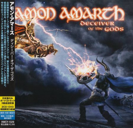 Amon Amarth - Deceiver Of The Gods (2CD) [Japanese Edition] (2013)