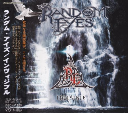 Random Eyes - Invisible [Japanese Edition] (2008)