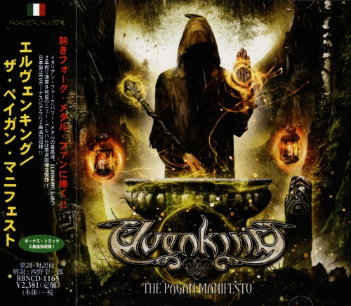 Elvenking - The Pagan Manifesto [Japanese Edition] (2014)