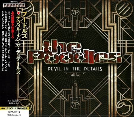 The Poodles - Devil In The Details [Japanese Edition] (2015)