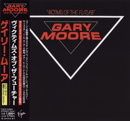 Gary Moore - Victims Of The Future [Japanese Edition] (1983) [2002]