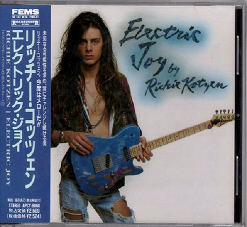 Richie Kotzen - Electric Joy [Japanese Edition] (1991)