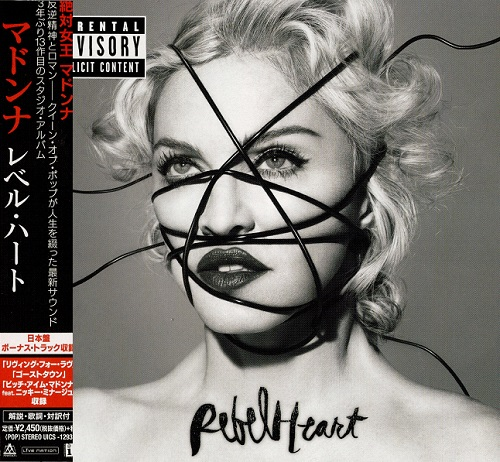 Madonna - Rebel Heart [Japanese Edition] (2015)