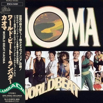Kaoma - World Beat (Japan Edition) (1989)