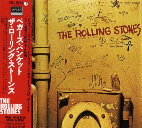 The Rolling Stones - Beggars Banquet [Japanese Edition] (1968)