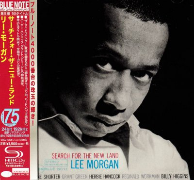 Lee Morgan - Search For The New Land (1964) [2015 Japan SHM-CD 24-192 Remaster]