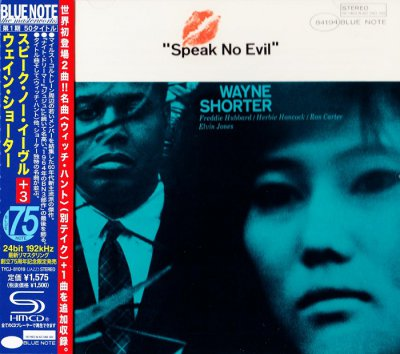 Wayne Shorter - Speak No Evil (1964) [2013 Japan SHM-CD 24-192 Remaster]