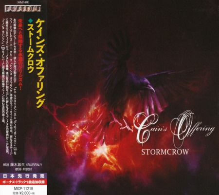 Cain's Offering - Stormcrow [Japanese Edition] (2015)