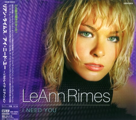 LeAnn Rimes - I Need You [Japanese Edition] (2001)