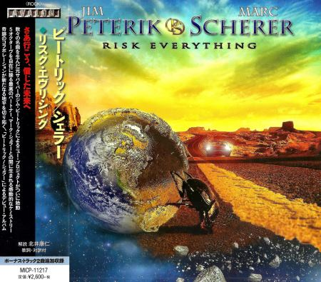 Jim Peterik / Marc Scherer - Risk Everything [Japanese Edition] (2015)