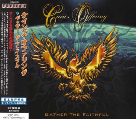 Cain's Offering - Gather The Faithful [Japanese Edition] (2009)