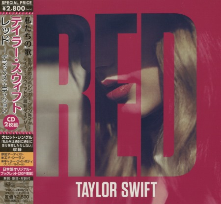 Taylor Swift - Red (2CD) [Japanese Editon] (2012)