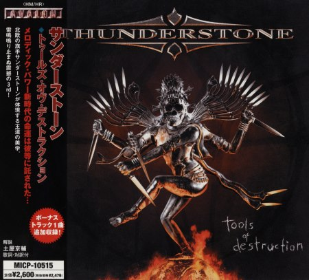 Thunderstone - Tools Of Destruction [Japanese Edition] (2005)