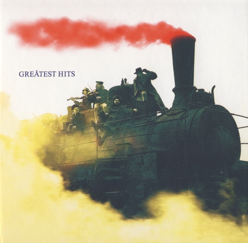 �������� & �� (����� �����������) - GreAtest Hits (2015)