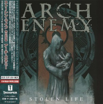 Arch Enemy - Stolen Life (Japan Tour EP) 2015