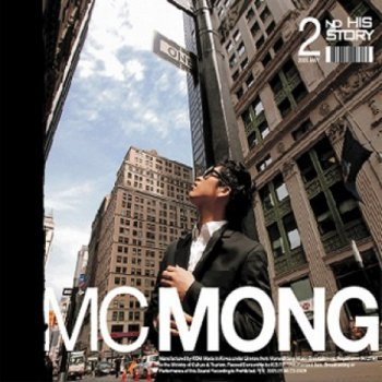 MC Mong-2nd-His Story 2005
