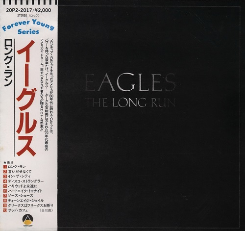 Eagles - The Long Run [Japanese Edition] (1979)