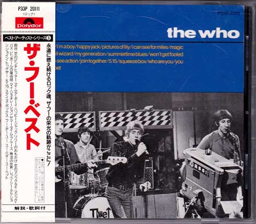 The Who - The Singles [Japanese Edition] (1984)