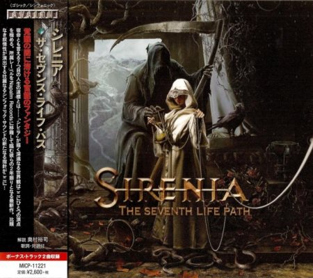 Sirenia - The Seventh Life Path [Japanese Edition] (2015)